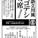 magodeshi2017056